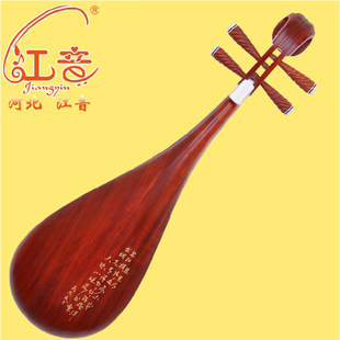 Jiang Huali mahogany tone 6912 2 polished instrument pipa playing professional adult children beginners Grading send Accessories