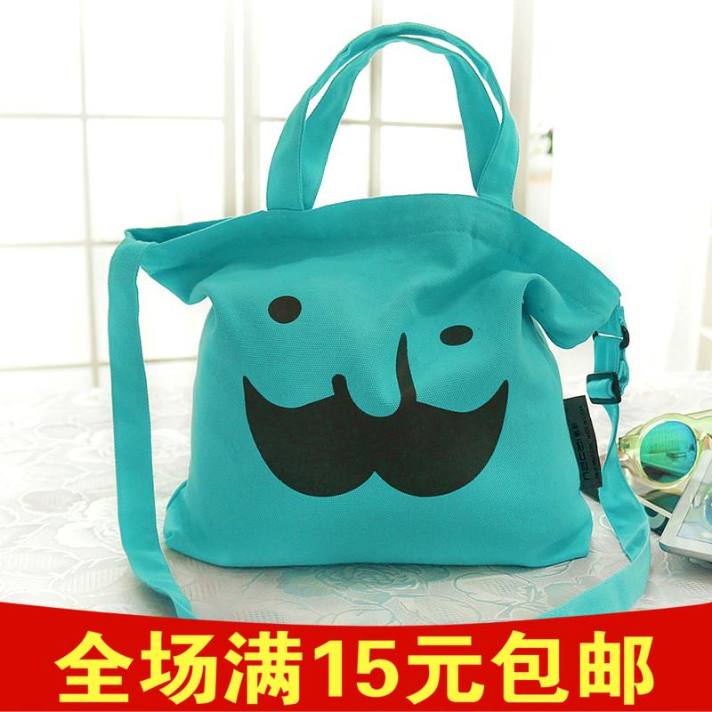 时尚创意纳彩大胡子系列环保购物袋/耐用帆布环保袋/购物斜挎包
