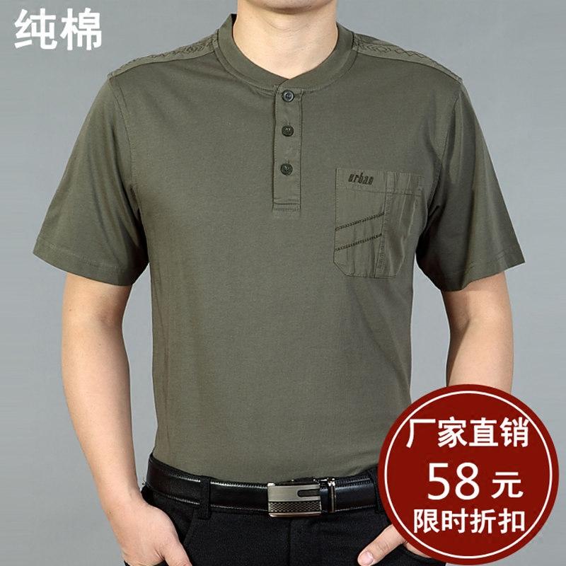 夏季中年男士短袖圆领纯棉宽松t恤55.00元包邮