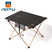Bump Grill Table light Portable folding table and chair outdoor camping stall aluminum alloy medium Oxford Cloth table
