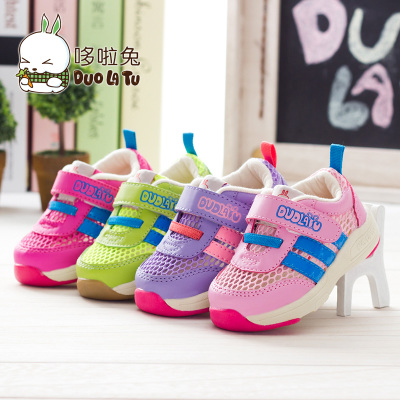 Duo la rabbit children summer new functional shoes boy girl single mesh sandals toddler baby soft bottom shoes