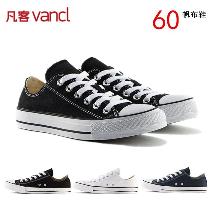 сайт vancl 60 холст, где гостей аутентичные классический низкий мужчин и женщин для прилива мужчин случайные обувь