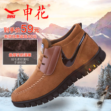 Shenhua old Beijing cloth shoes add wool cotton shoes men's winter warm high lace-up shoes for cotton shoes antiskid dad