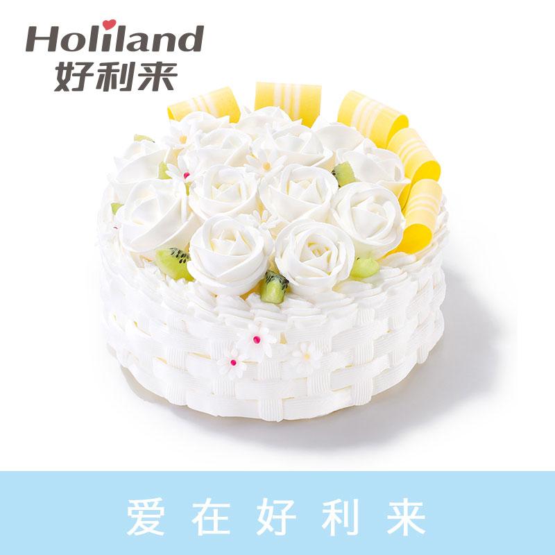 好利来美丽人生玫瑰芝士夹心奶油乳脂花朵生日蛋糕新鲜