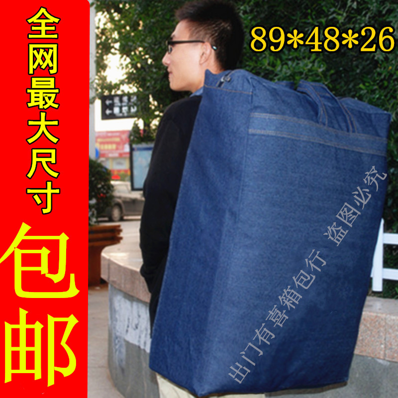 Большой толстый чисто движущихся мешок Большой джинсовый сумка камера мешки холст проверил ремень сумки сумка