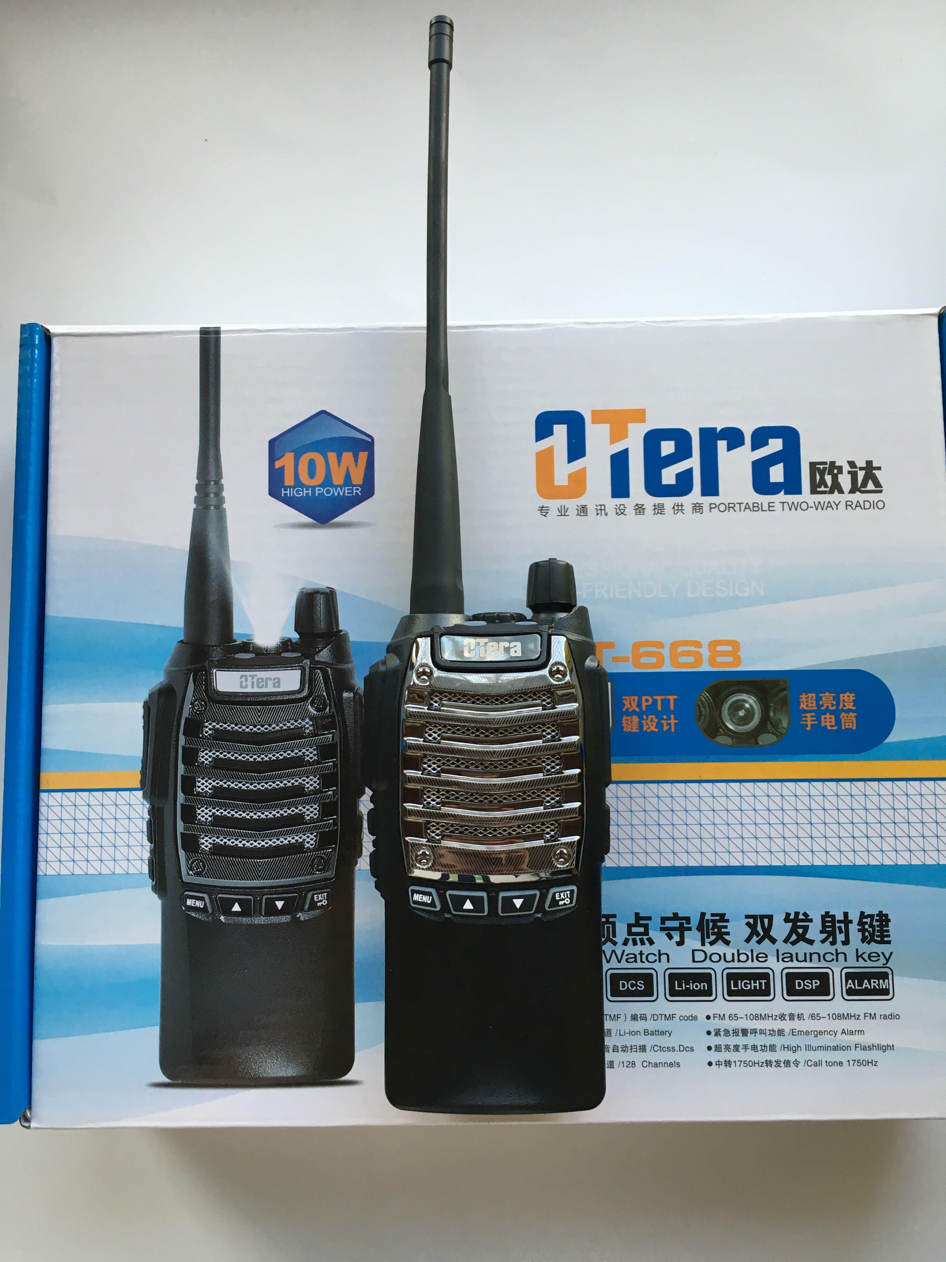 欧达OT-668对讲机10瓦大功率 带收音机功能 强光手电筒 新疆包邮11月07日最新优惠