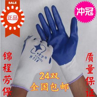 星宇手套N518N528劳保工作防护手套挂胶涂胶软胶工作防滑防水耐磨