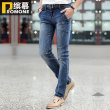 Bean mu han edition cultivate one's morality of new fund of 2015 autumn winters in fashionable men jeans waist straight male leisure long pants