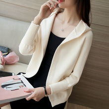 Ms. Jinghong's early autumn sweater and cardigan New style women's knitted early autumn jacket in 2019