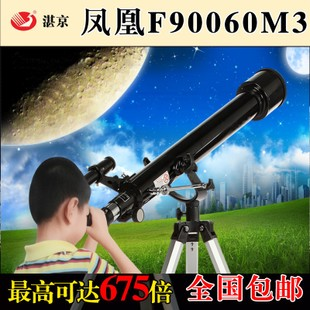 90060 high powered telescope definition night vision 765 times the world of dual use entry Star Concept professional eye 1000