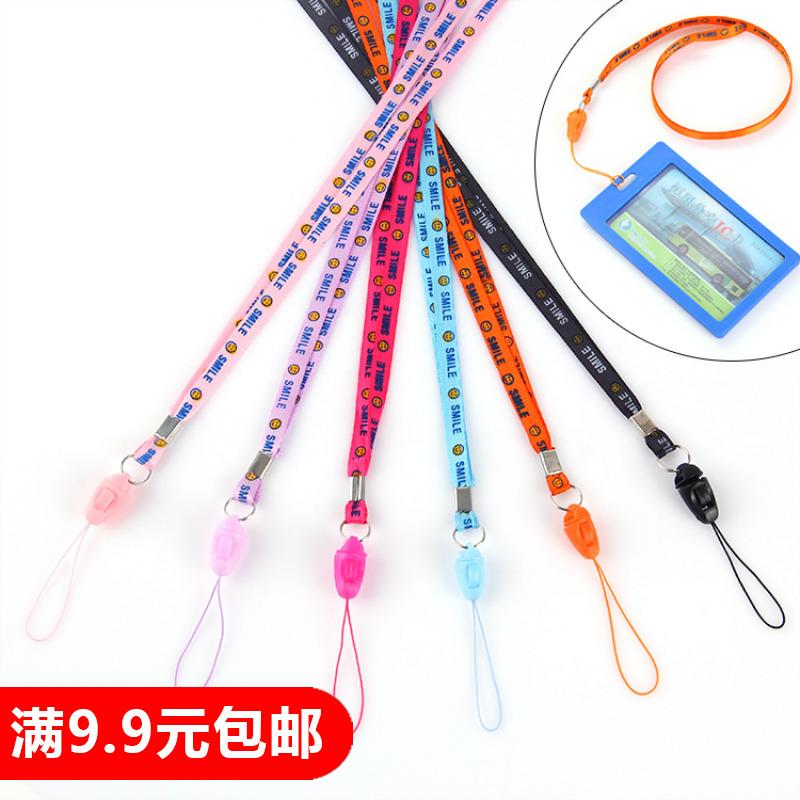Милый мультики фирма женщина потерянный мобильный телефон стропы строп веревка стропы общий шнур повесить за шею веревка съемный