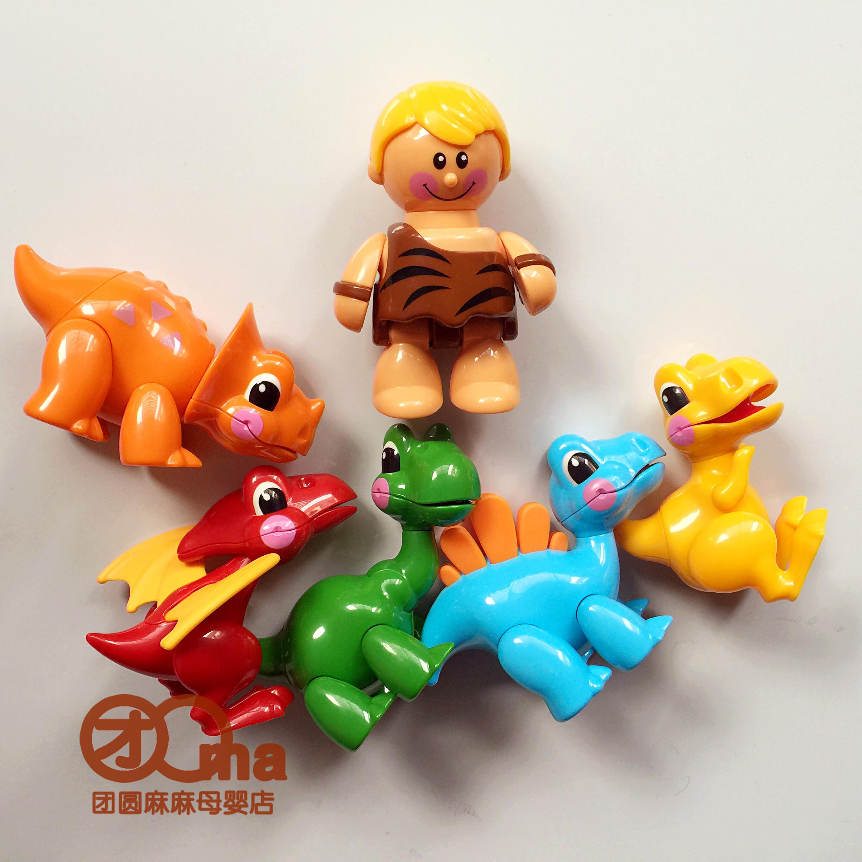 德国多乐TOLO人偶积木玩具第一个朋友动物系类100%德国正品带盒子