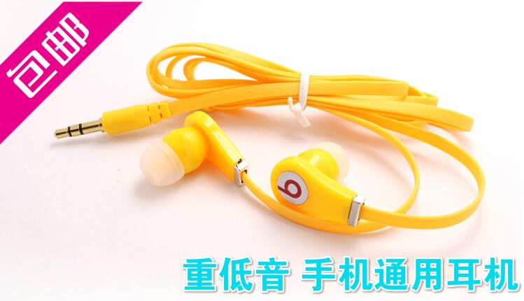 233621通用面条耳机 手机MP3 MP4通用耳机 重低音入耳式 耳机