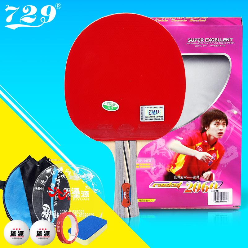 友�x729乒乓球拍2060/2040 ppq乒乓球成品拍�闻某�W者正品直�M拍