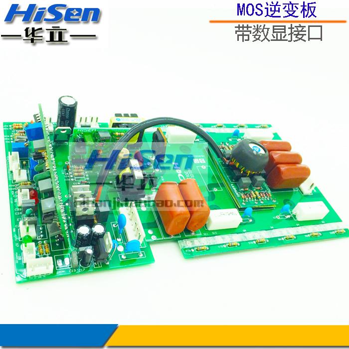 11-29新券逆变电焊机电路板/瑞款mos管焊机