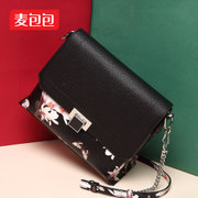 Wheat bags spring 2015 color clash Japanese and Korean fashion ladies shoulder slung portable shoulder bag