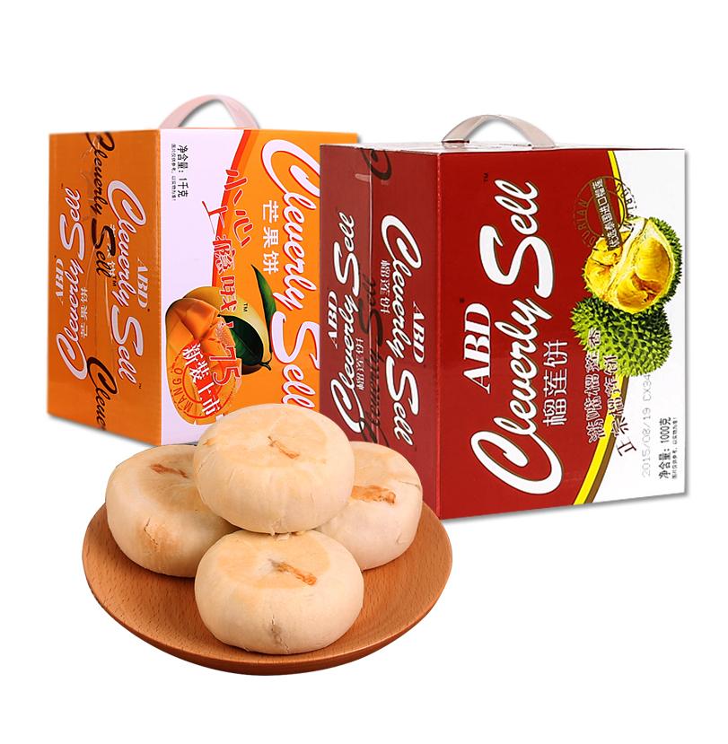abd榴蓮餅 芒果餅1000g 榴蓮酥新鮮餅幹酥糕點零食小吃 裝