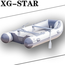 Xg-star Professional fishing boat thickened rubber dinghy inflatable boat Kayak high-speed boat motorboat hard bottom charge boat