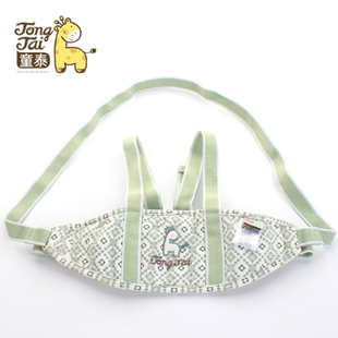 Tong Thai baby steps with anti lost baby basket with safety straps comfortable Fangshuai Seasons Y20068