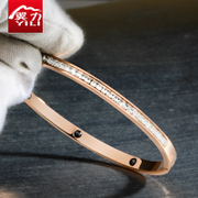 Winged magnet diamond 18K rose gold-plated titanium steel bangle ladies jewelry accessory sent his girlfriend popular Korean wave