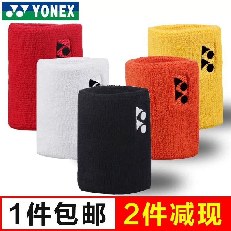 1件包郵 2隻裝 YONEX 尤尼克斯AC489 羽毛球護腕正品吸汗籃球網球