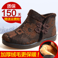 Beijing morning MOM and old Beijing cloth shoes winter shoes with thick warm shoes, thick-soled casual shoes big size shoes 34-43