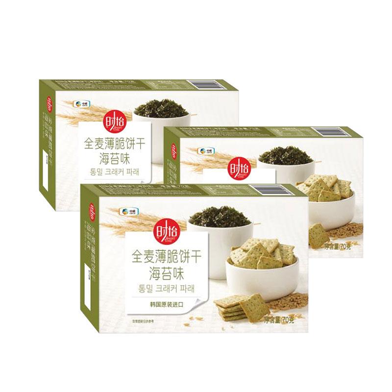 韓國 時怡全麥薄脆餅幹海苔味70g^~3盒