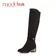 Name code 2015 winter season thick new Martin boots, over the knee boots women's boots with long winter boots women boots
