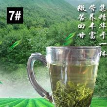 7 # xinyang maojian tea 2015 new tea green tea is remarkably super self-marketing grass after the rain clear tea plant 250 g