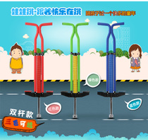 Road Lion doll Jump child jump pole bounce teen double rod single-pole bounce rod Kangaroo jump
