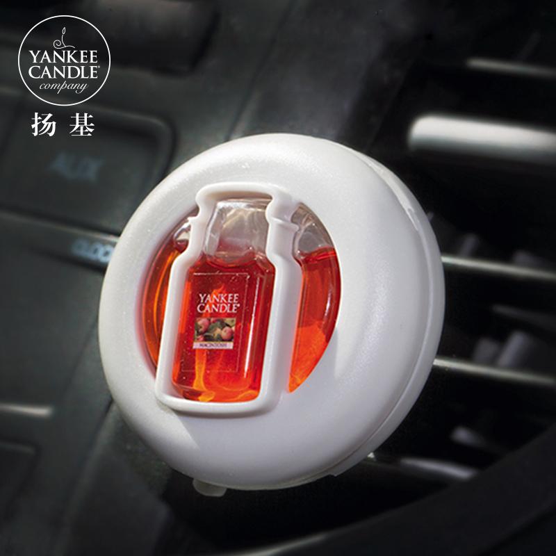 Yankee Candle揚基蠟燭2016美國 車用香氛液體芳香夾官方正品