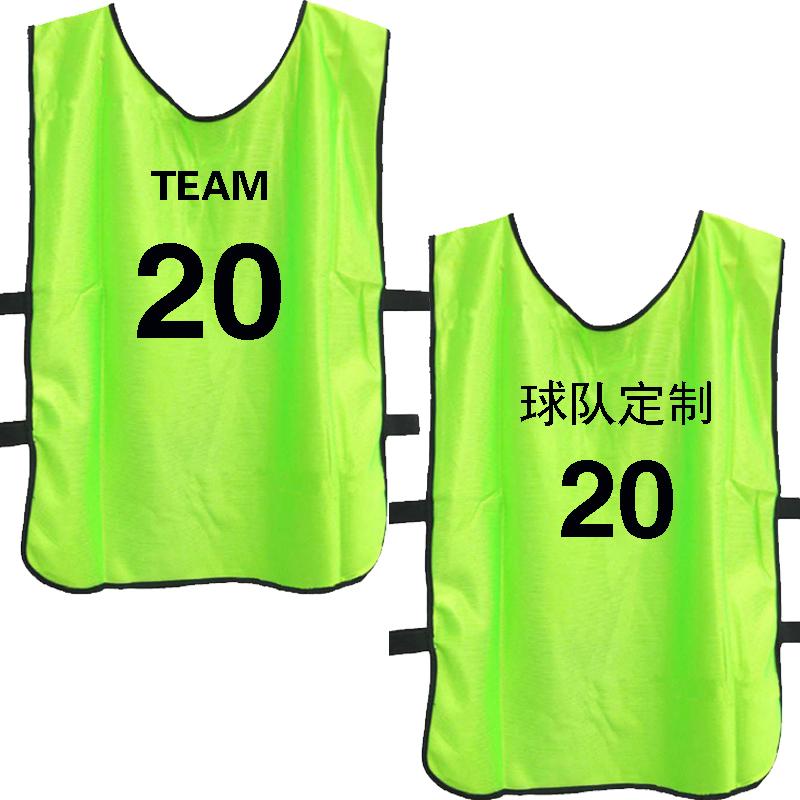 丝光透气可印号码图案的运动训练背心篮球服装志愿者空白广告马甲
