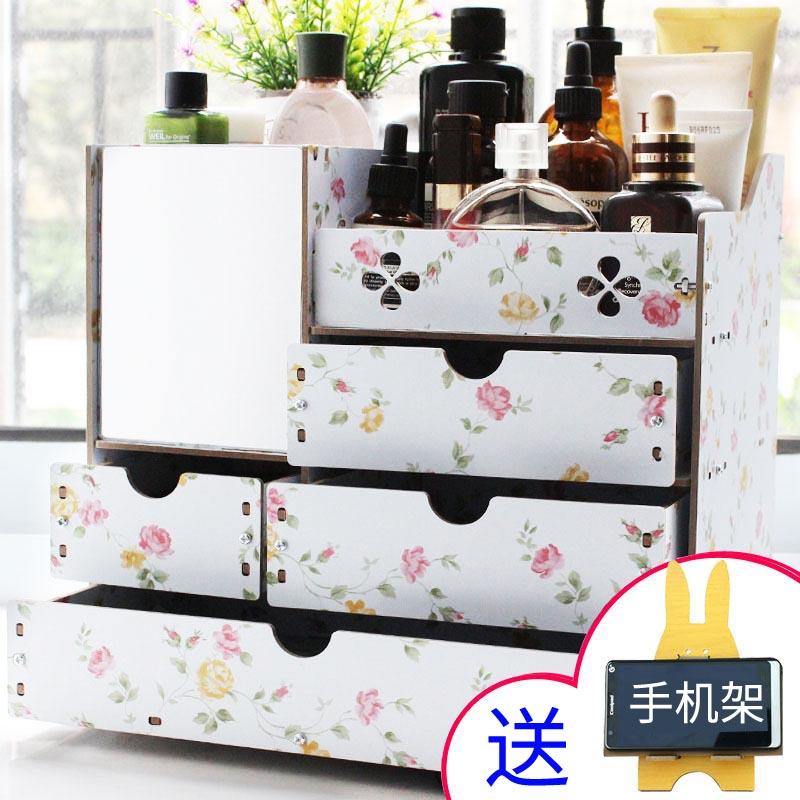 藍格子 化妝品收納盒 桌麵收納盒 木製抽屜式梳妝台化妝盒 置物架