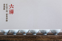 Jingdezhen tea set high imitation song dynasty style typeface shadow blue white clay hand-painted teacup six zen single sample tea cup cup kung fu large bowl