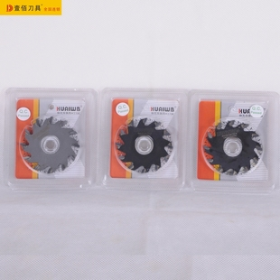 Fast Warriors 3000 notching blade alloy saw woodworking saw blade 63 * 20 * H1.0 ~ H8.0 * 12T