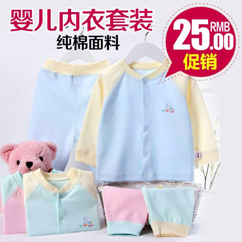 Детское белье Весна/лето хлопок новорожденных младенцев детской одежды Комплект нижнего белья