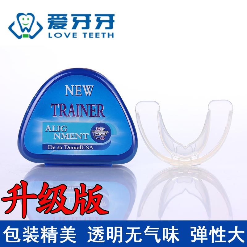 Взрослый Ортодонтическая невидимые ортодонтические брекеты бак зубы фиксатор для ночного против молярной зубов