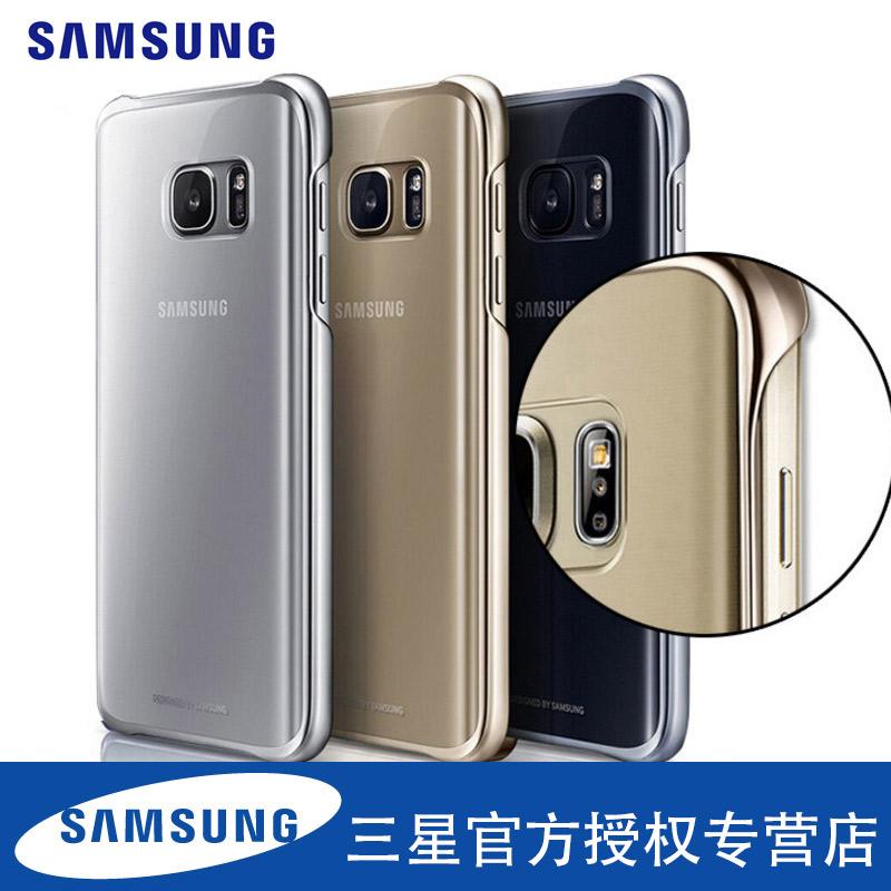三星S7/S7 edge原装手机壳G9350透明保护套G9300防摔轻薄后壳