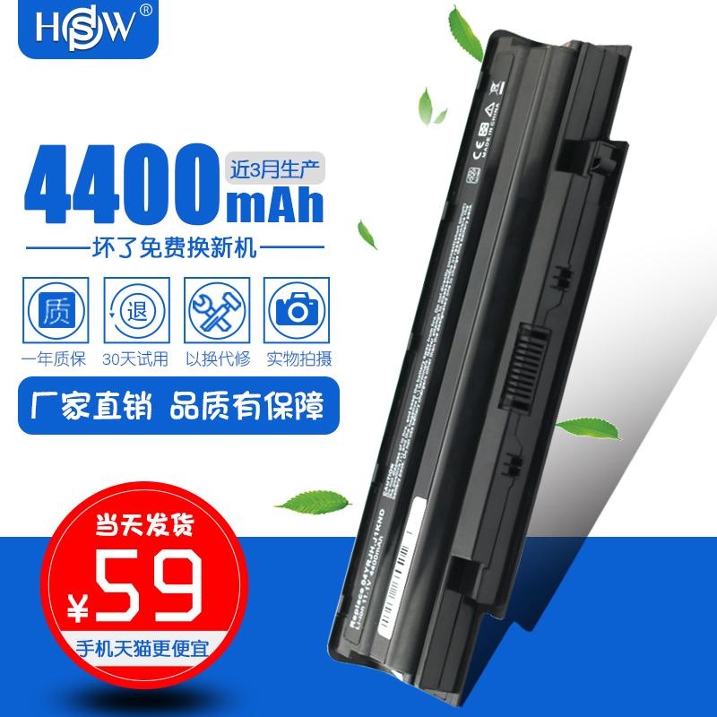 Dell N4010 N5010 N4110 N4050 J1KND M5010 N5110 15R ноутбук аккумулятор