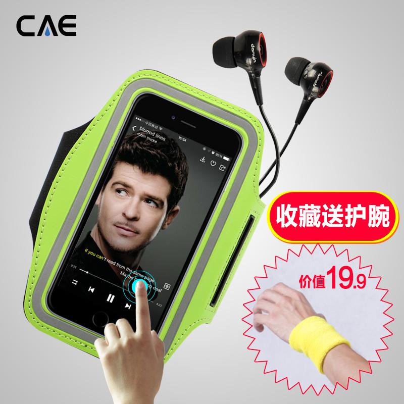 手機臂套 CAE6plus臂袋裝備健身蘋果手臂包臂帶 跑步手機臂包