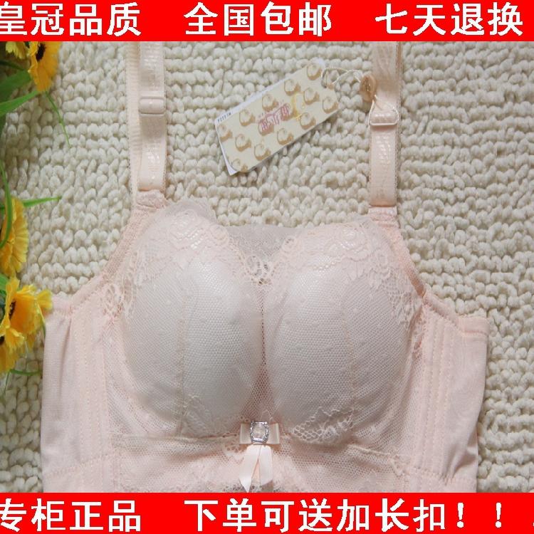 100元/3件 专柜正品健尔弹JW8430抹胸B杯集中型调整型内衣文胸
