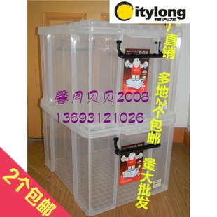 Full cut Jubilee Denon X6069 6070 6030 high permeability thick column sorting box food pet 6171