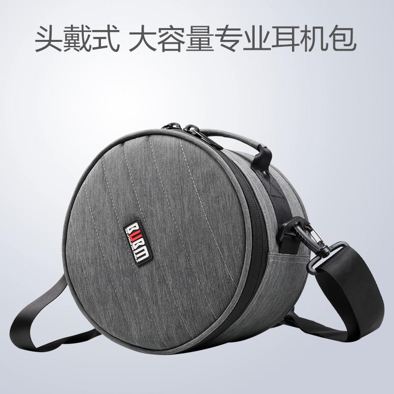 BUBM 森海塞尔HD650 AKG K701 K240S SONY Z7耳机包可背式耳机包