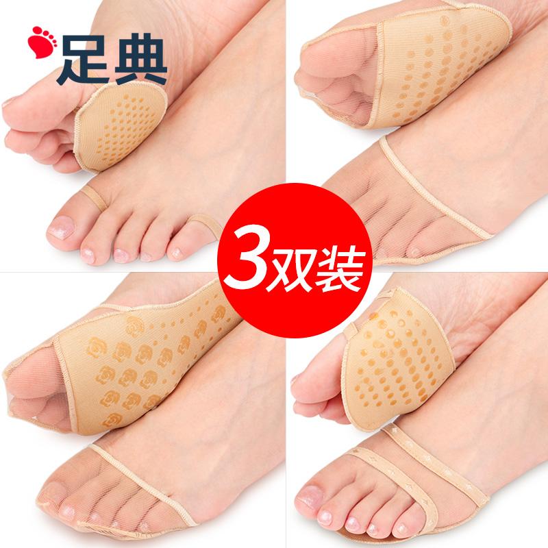 3 двойных половинки воздухопроницаемый Носки для носков Носки Невидимые носки на высоком каблуке стелька Антиабразивная и противоболевая утепленный мягкий