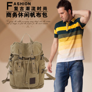 Lake of fire man bag shoulder school bag rucksack travel outdoor sport and leisure locomotive female Korean wave