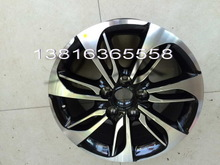 Byd version 15 qin double wheel original hub new aluminum alloy wheel hub wheel rims
