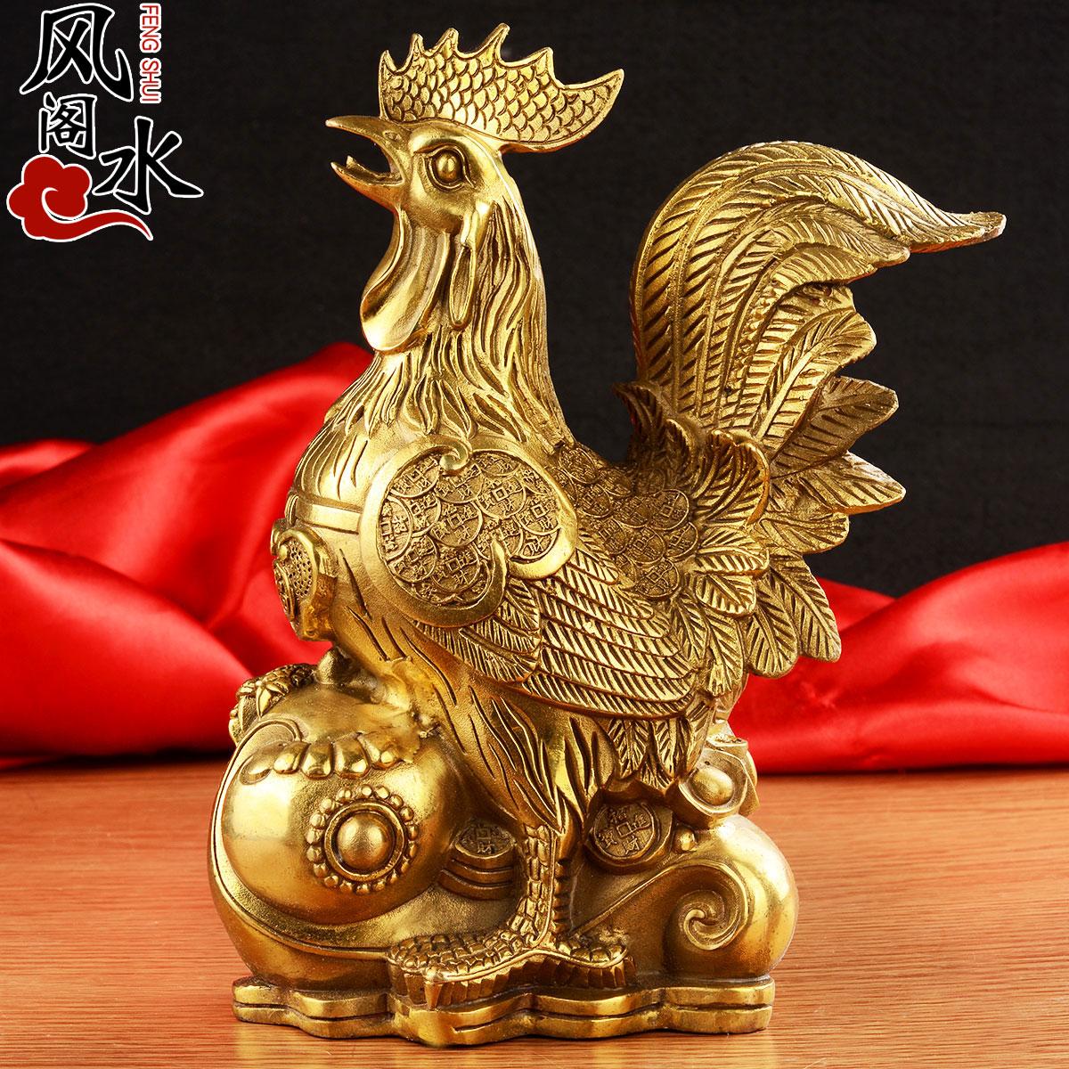 風水閣 純銅雞擺件 大號金雞公雞元寶雞金錢如意家居裝飾品工藝品