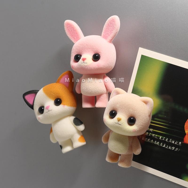 日本儿童可爱冰箱贴磁贴 3d立体植绒磁性贴 抖音磁力贴卡通吸铁石