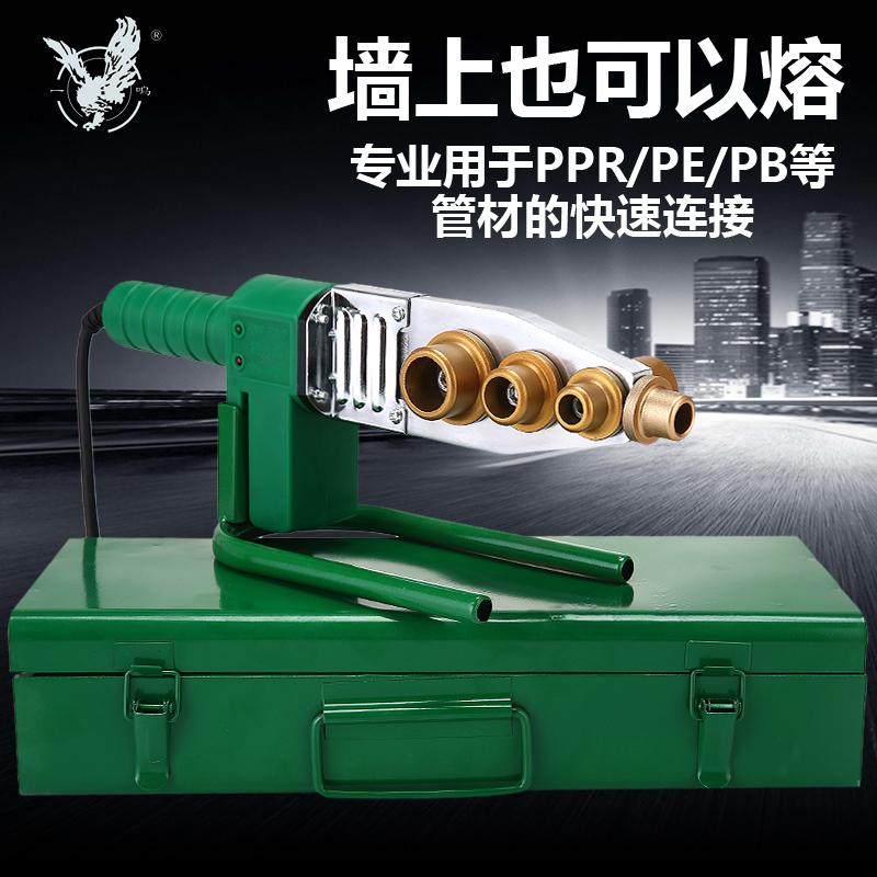 Один звук электронный термостатический PPR термоплавкий устройство трубы соединитель термоплавкий машинально гидроэлектроэнергия работа горячей близко модель сварной шов машинально сварка устройство