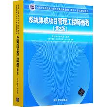 Компьютерная литература > Литература к программному обеспечению.